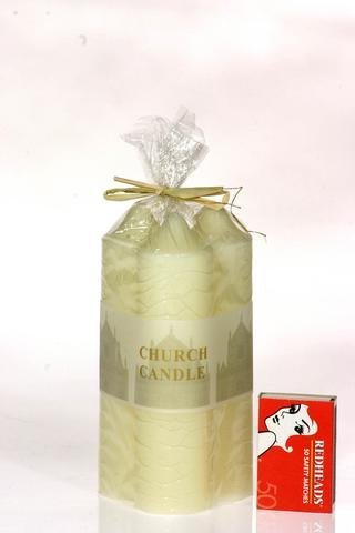 Set of 3 Church Candles
